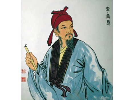 li_shangyin__chinese_poet_of_the_tang_dynasty48f07dbc3ace14326d22