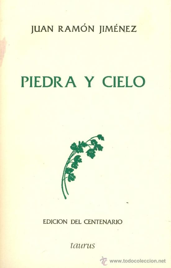 19814516